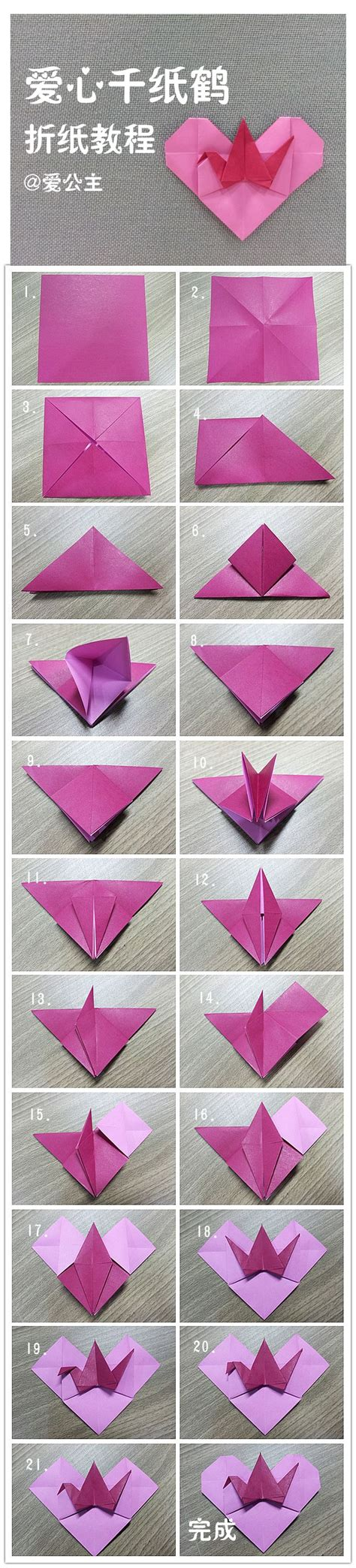 origami crane bookmark 17 best images about origami on simple origami