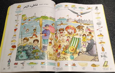 the arab at home books are your learning arabic you need this book