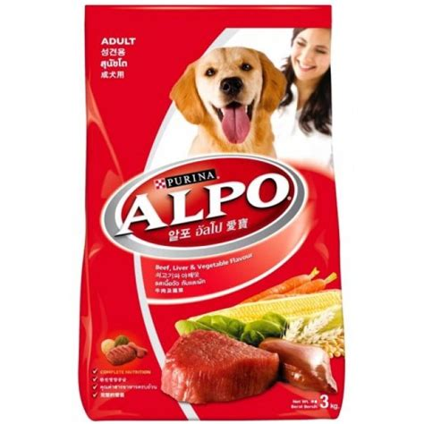 Alpo Beef 1 5kg alpo beef liver and veg the pet store singapore