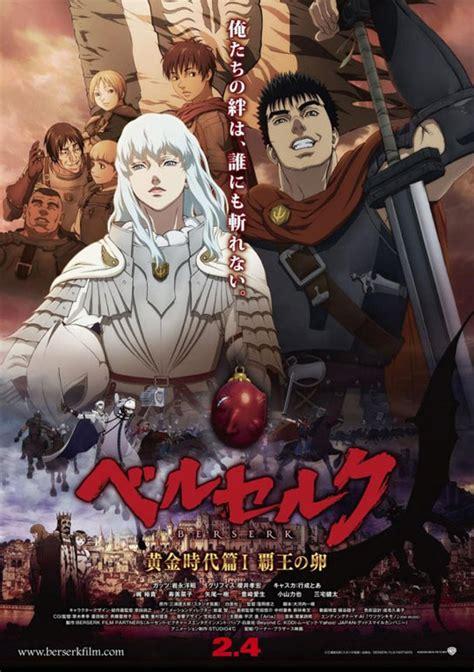 film anime berseri terbaik berserk the movie josephmallozzi s weblog