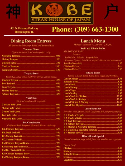 Kobe Steak House Of Japan Bloomington Il 61704 Yellowbook