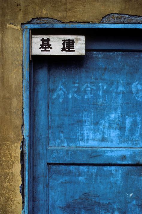 Back Door China by China Door Photograph By Steve Williams