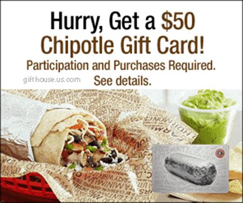 Chipotle Online Gift Card - receive a 50 chipotle gift card us only
