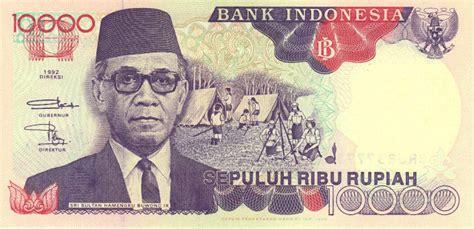 Uang Kertas Rp 5000 Sasando Ronde mamu mam 5 lembar uang kuno penunggu setia isi dompet