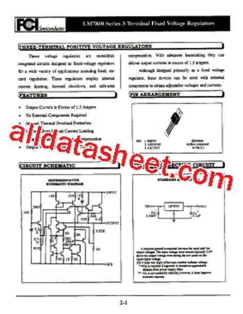transistor lm7805 lm7805 データシート pdf components international