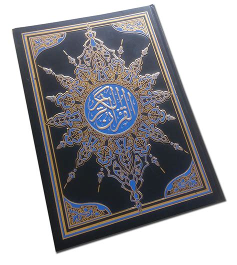 Al Quran Utsmani Mungil Cantik B7 Alquran Import Alquran Non Terjemah al quran utsmani el sahhar xl jual quran murah