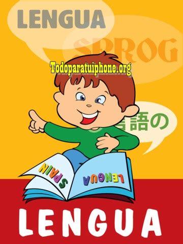 libro novedad 2011 lengua y libros de lengua v1 0 todo sobre nuestra lengua en espa 241 ol pra ipad