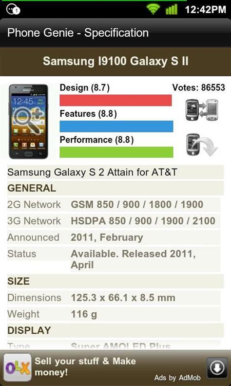 Phone Genie Lookup Phone Genie Gsmarena Browser Android Apps On Play