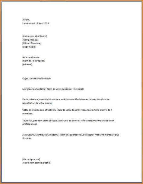 Exemple De Lettre Fictive 10 Exemple De Lettre De D 233 Mission Lettre De Demission