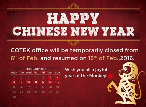 is taiwan closed for new year cotek office closed for new year holidays cotek news