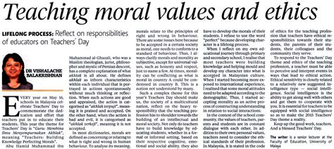 Moral Values Essay by Essay About Morals And Values