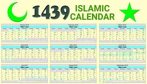 start of fasting month 2018 islamic calendar 2018 hijri calendar 1439 free