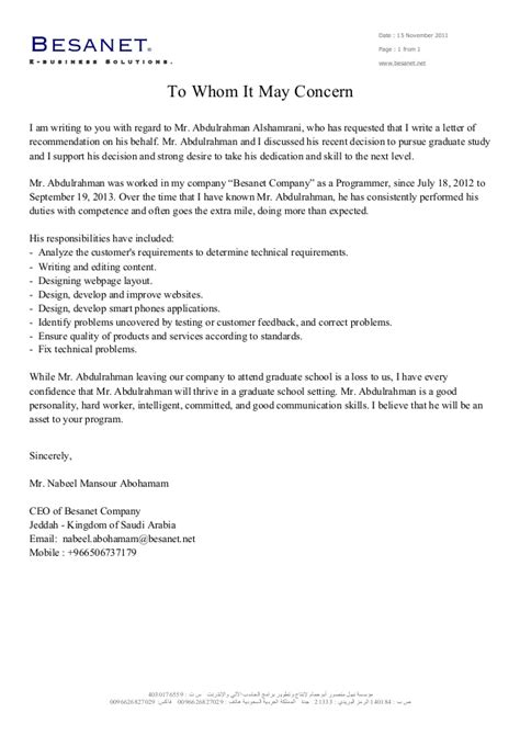 Mba Letters Of Recommendation That Rock Pdf by Recommendation Letter