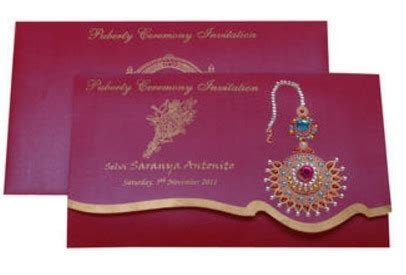 Puberty E965002S Invitation Card at Rs 70 /pack   Agaram