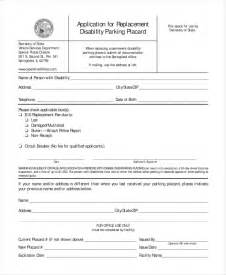 sle disability parking form 8 free documents in pdf