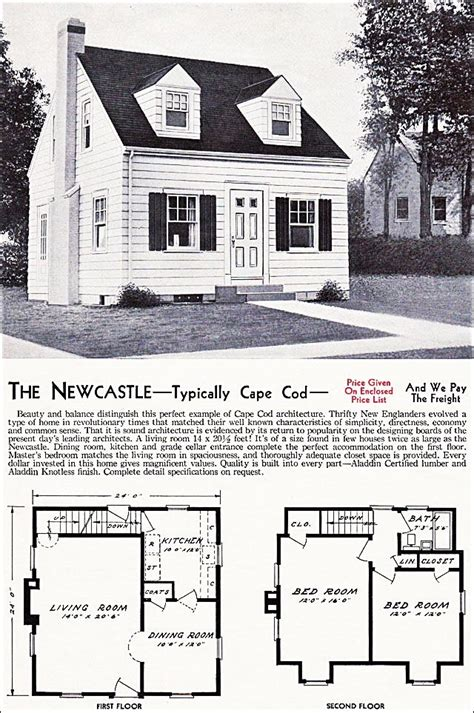 cape cod style house plans 2027 sq ft 3 bedroom cape cod 15 cape cod house style ideas and floor plans interior
