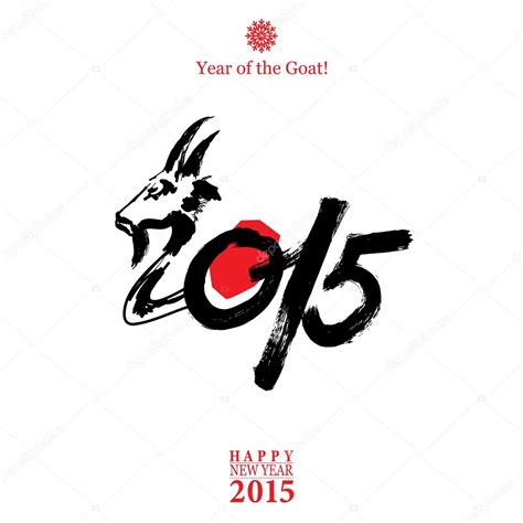 new year of the goat 2015 vol 2 25xeps a 241 o 2015 muestra con cabra vector stock 169 galastudio