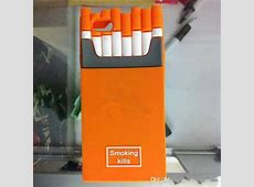 Luxury 3d Smoking Kills Cigarette Silicone Tpu Case Back ... Iphone 5s Back Cover