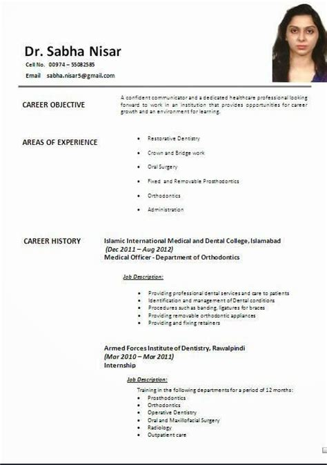 Sample Resume Format With Ojt by Resume Format Fotolip Com Rich Image And Wallpaper