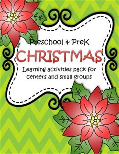large group preschool christmas activities 1000 images about ot crafts on