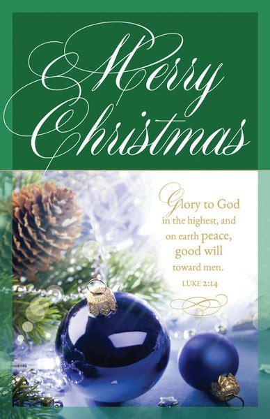 church bulletin  christmas merry christmas pack
