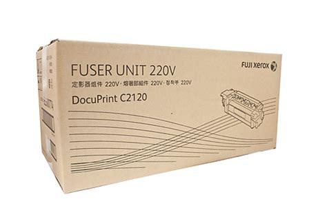 Dijamin Original Cartridge Fuji Xerox El300729 Fuser Unit 100k fuser units inkwiz