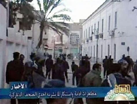 consolato italiano in libia repubblica it 187 galleria fotografiche bengasi assalto al
