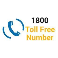 smu help desk toll free number toll free number service in india