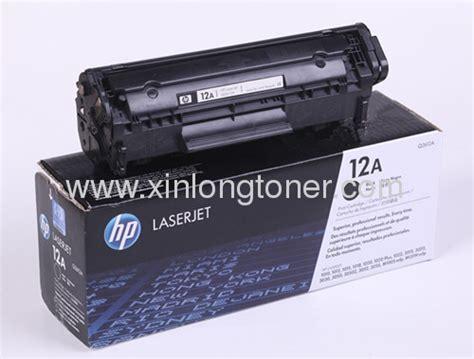 Toner Canon Lbp 2900 lbp2900b toner price