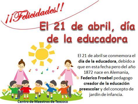 carta para una educadora inicial centro de maestros de texcoco d 205 a de la educadora