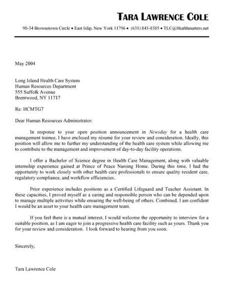 Floodplain Manager Cover Letter by Cover Letter Human Resources Department