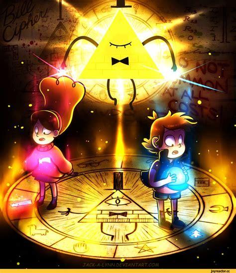 Or Gravity Falls Manipulated Bill Dipper Mabel Gravity Falls Gravity Falls Gravity Falls
