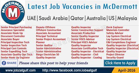 latest job vacancies  mcdermott uae saudi arabia qatar australia  malaysia