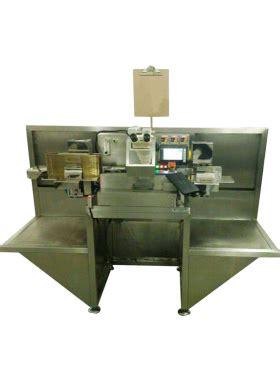 Dispenser Rsa automation services rsa philippines