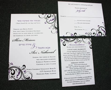 Wedding Invitations Writing by Hebrew Wedding Invitation Wedding Invitation Ideas