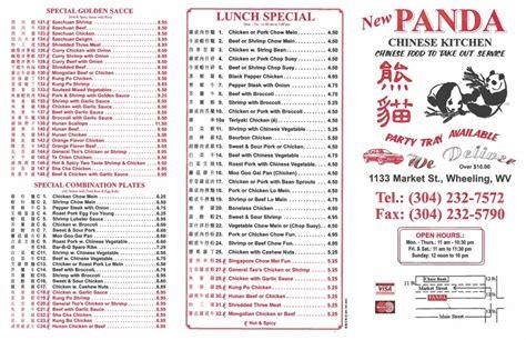 Panda Kitchen Menu by Restaurant Menu At Panda Kitchen 1133 Market St
