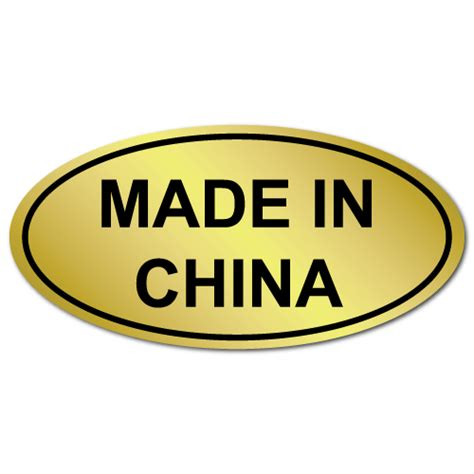 Made In by Made In China Oval Labels