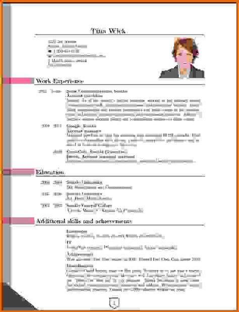 most recent resume format
