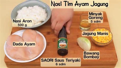 berapa lama membuat nasi tim dapur umami nasi tim ayam jagung youtube