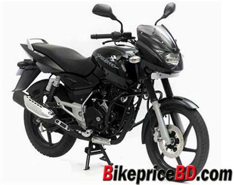 bajaj pulsar 150 all bike price in bangladesh