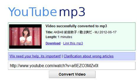 Download Mp3 Youtube Api   youtube mp3 轉換網站被 google 告 unwire hk