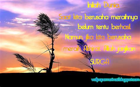 wallpaper mutiara kata cinta beauty hd