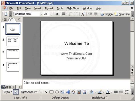 asp net tutorial powerpoint presentation asp net powerpoint create multiple slides