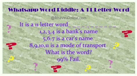 the donald trump song whatsapp forwards jokes riddles whatsapp word riddle a 11 letter word bhavinionline com