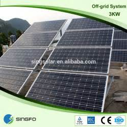 solar generator for home solar power generator system for portable homes use 1kw