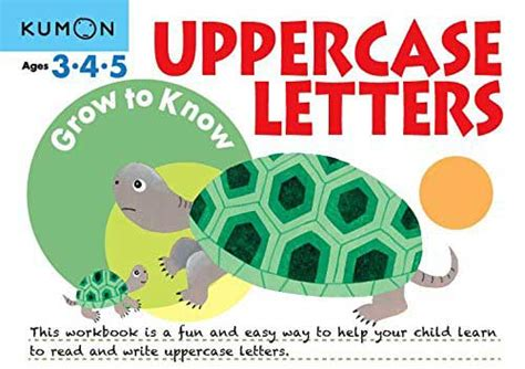 Mainan Edukasi Kumon Grow To Lowercase Letters Ages 4 5 6 kumon grow to uppercase letters 3 4 5