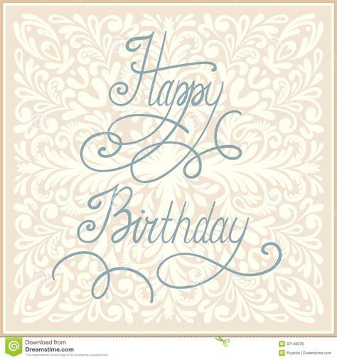 happy birthday design in illustrator happy birthday greeting card design royalty free stock