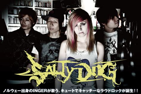 salty dogs salty 激ロック インタビュー