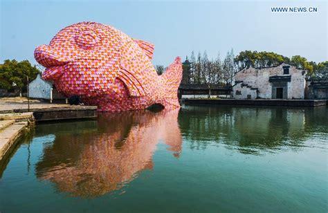floating fish  installation  florentijn hofman