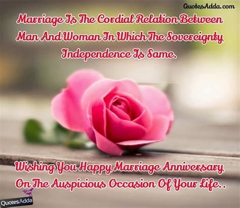 Marriage quotes in tamil